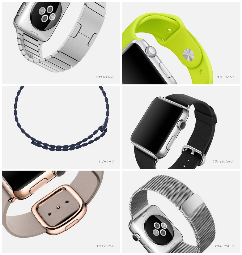 Apple_-_Apple_Watch_-_デザイン 3