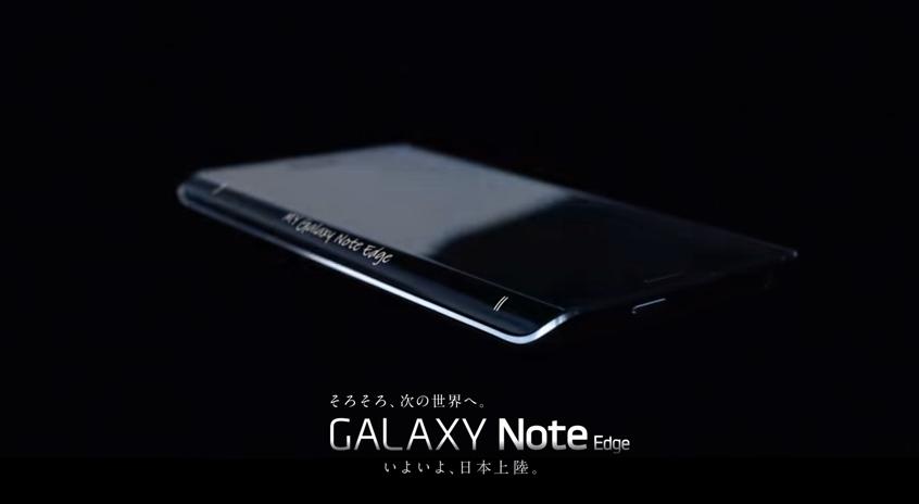 GALAXY_Note_Edge_先行展示篇_-_YouTube 2