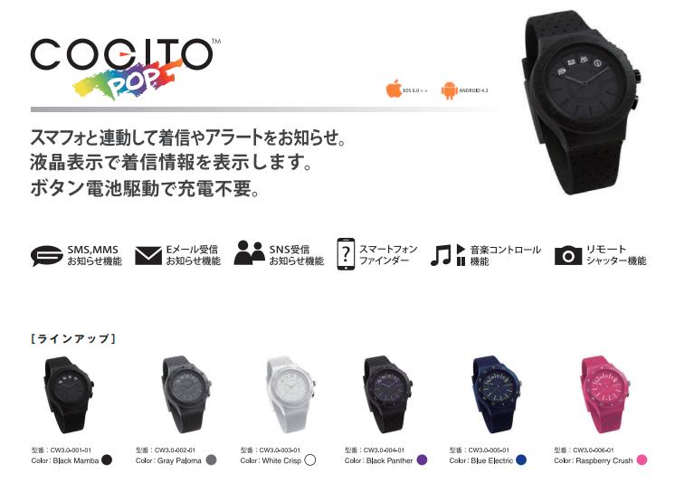 https___www_kagaht_co_jp_news_pdf_2014_COOITO_350dpi_pdf