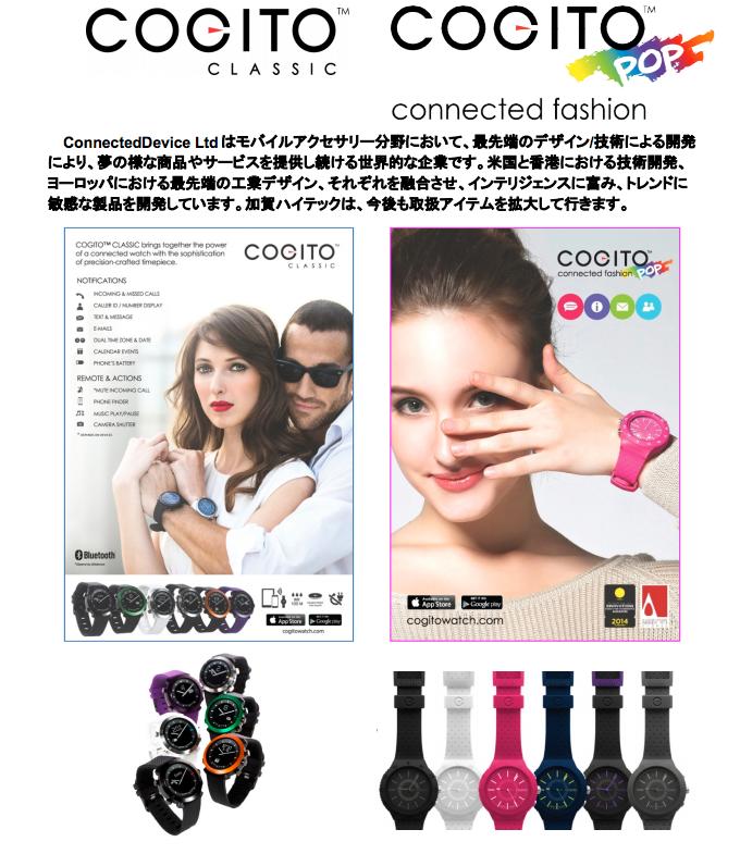 https___www_kagaht_co_jp_news_pdf_2014_KH140905_pdf 2