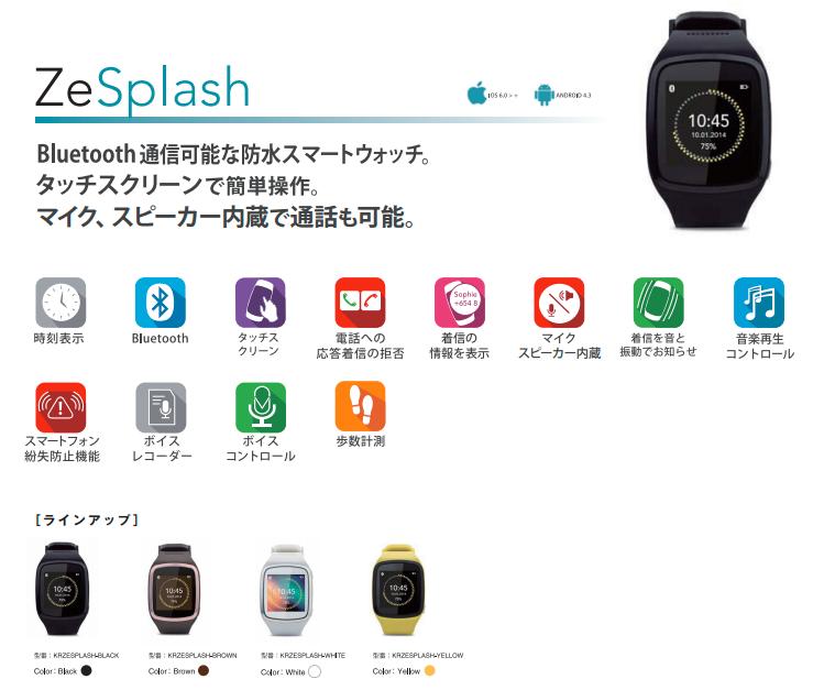 https___www_kagaht_co_jp_news_pdf_2014_MYKRONOZ_350_pdf 2
