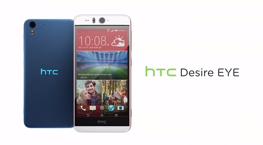 HTC_Desire_EYE_-_Double_Exposure_Event_-_YouTube