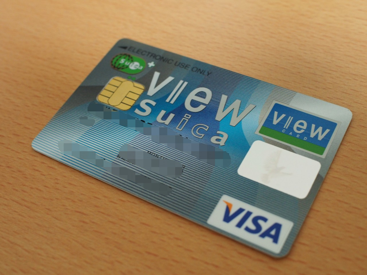 Image-view-Suica-credit-card