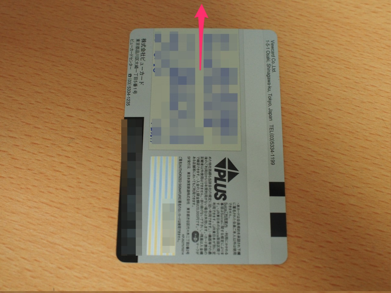 card2 2