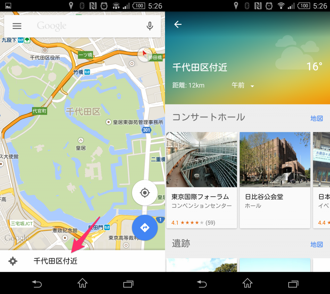 googlemap 2