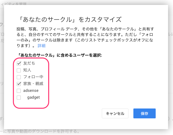 設定_-_Google_ 2