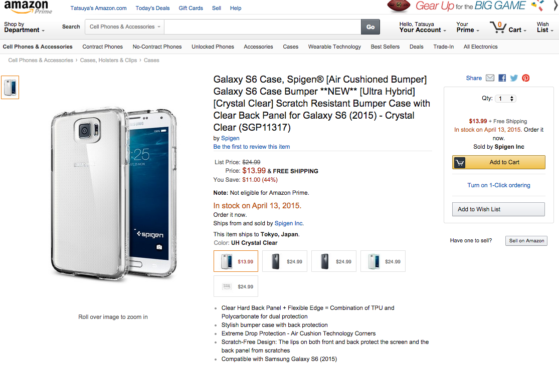 Amazon_com__Galaxy_S6_Case__Spigen®__Air_Cushioned_Bumper__Galaxy_S6_Case_Bumper___NEW____Ultra_Hybrid___Crystal_Clear__Scratch_Resistant_Bumper_Case_with_Clear_Back_Panel_for_Galaxy_S6__2015__-_Crystal_Clear__SGP11317___Cell_Phones___Acces