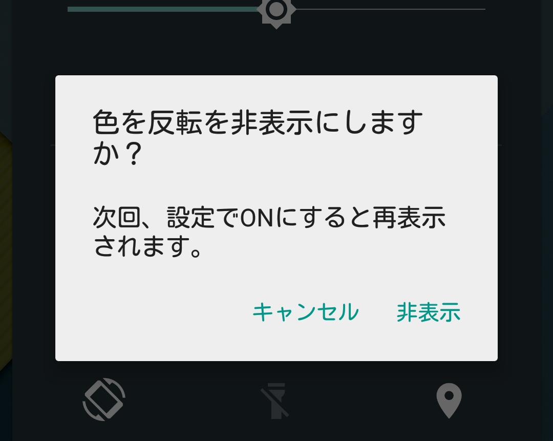 2015-03-10_06_30_08