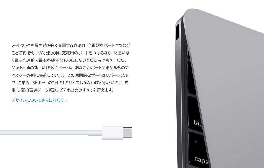 Apple_-_MacBook