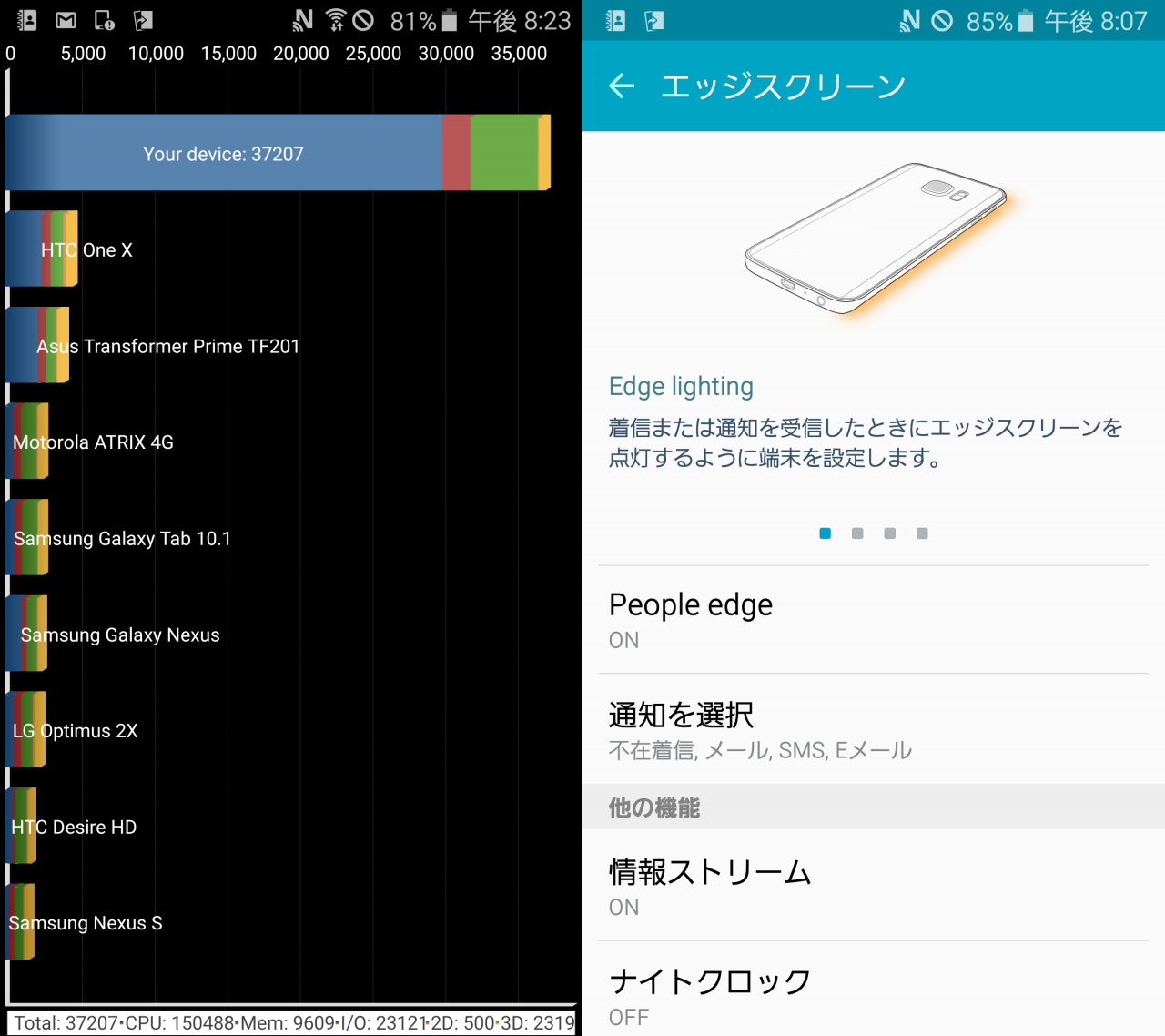 Screenshot_2015-04-10-20-23-51