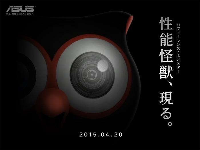 teaser_02