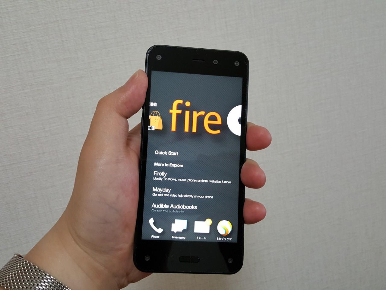 Fire Phone