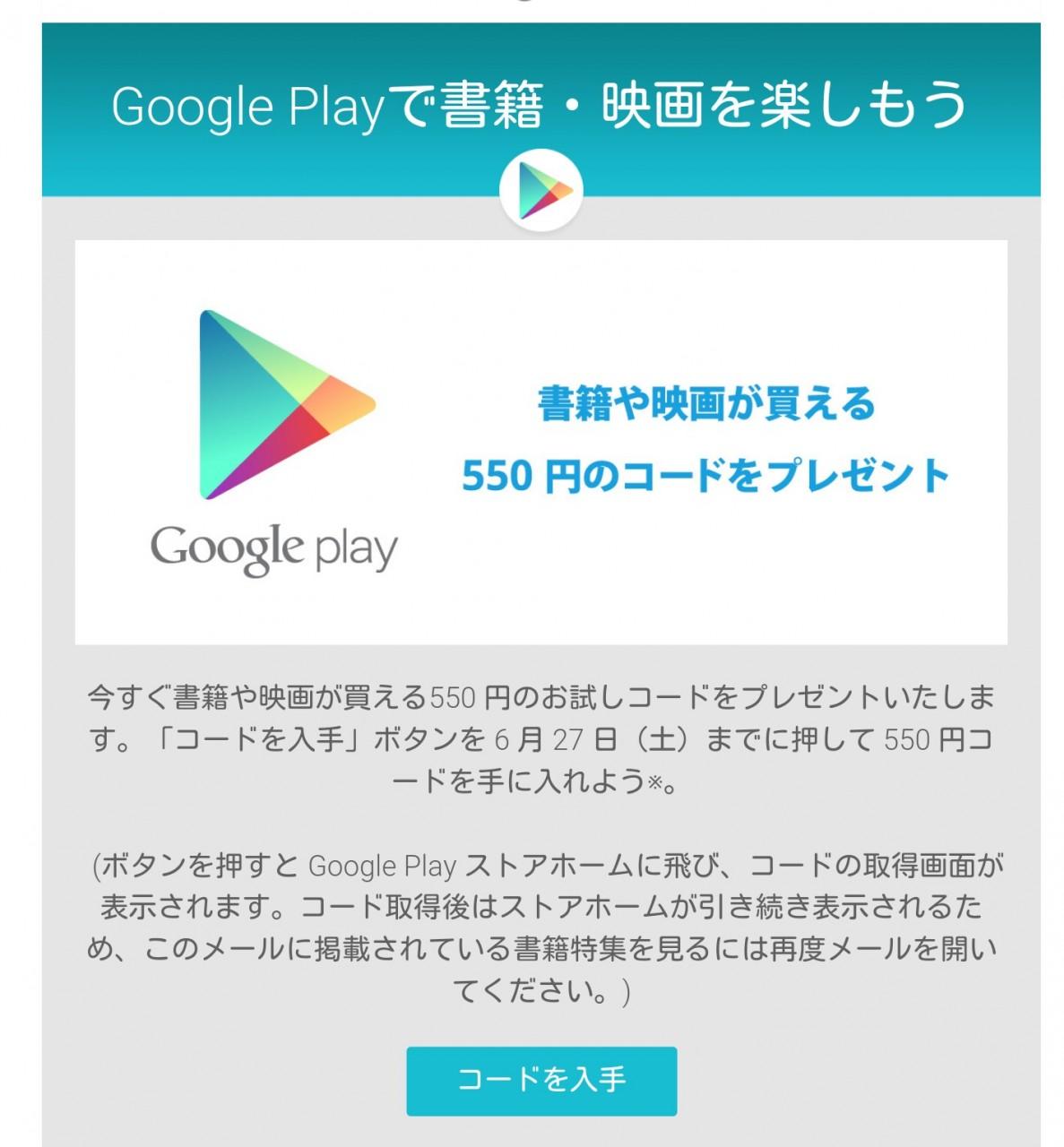 Screenshot_2015-06-24-09-31-30~2