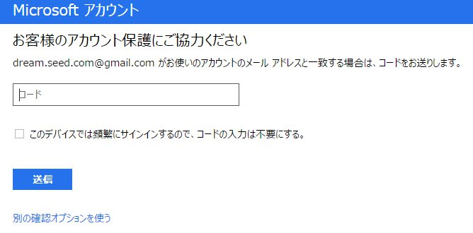 スクリーンショット_102515_085322_AM