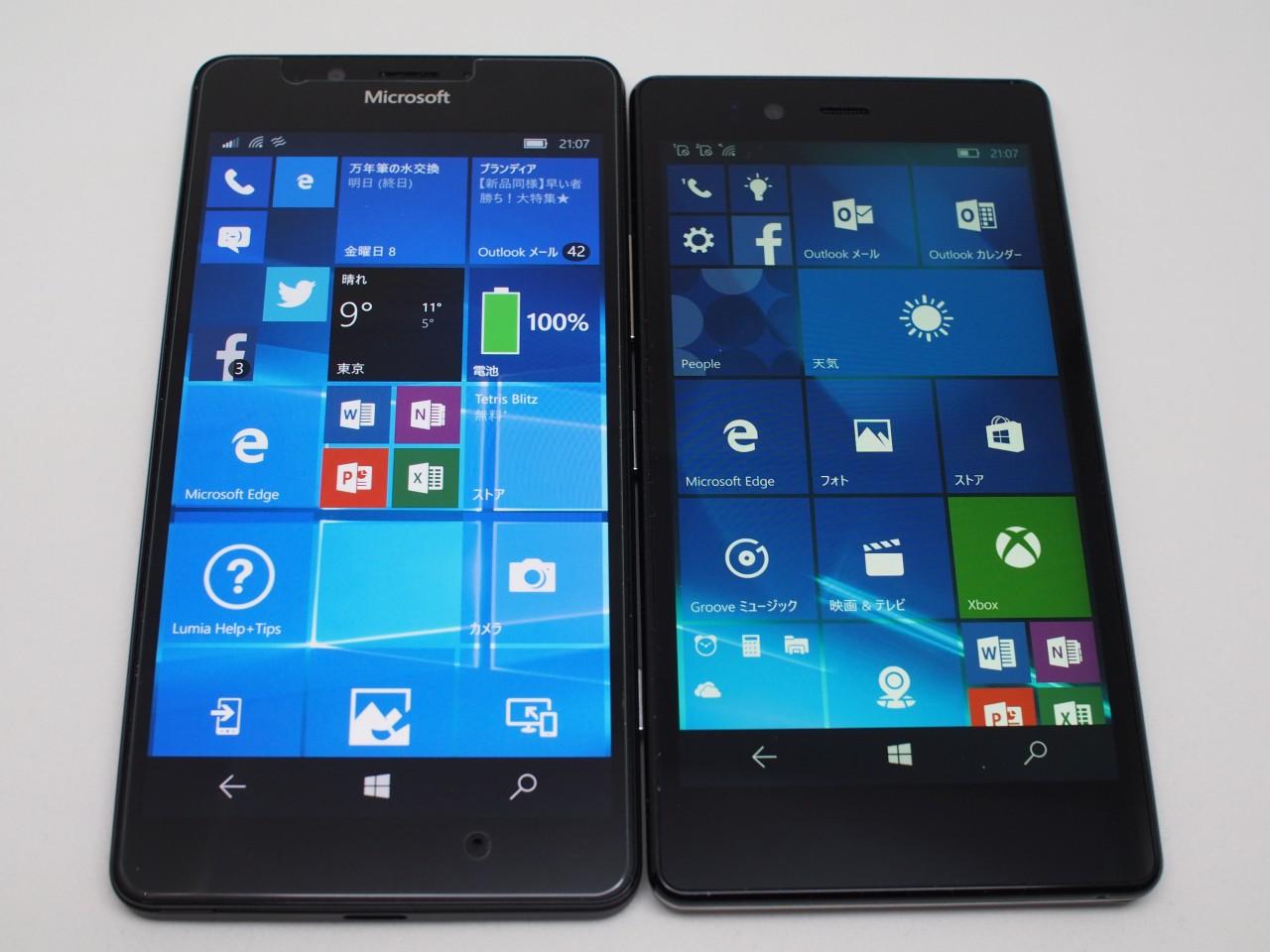 Lumia 950(左)とKATANA 02(右)