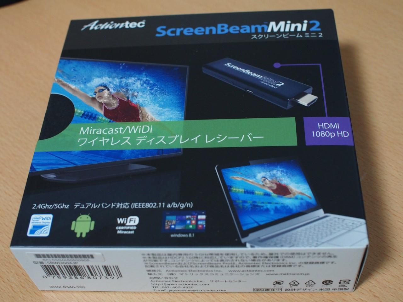 ScreenBeam Mini2