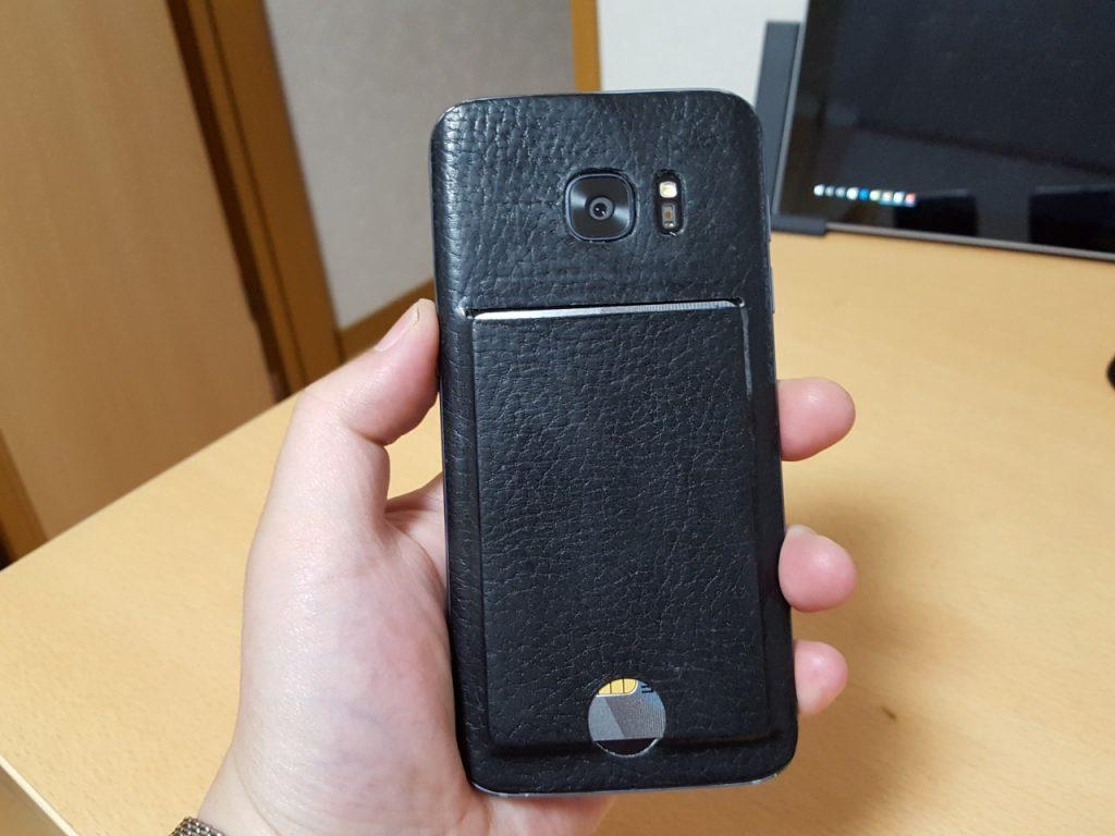 Galaxy S7おさいふケータイ