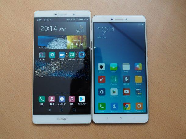 左:HUAWEI P8Max, 右:Xiaomi Mi Max