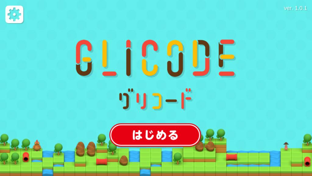 GLICODE