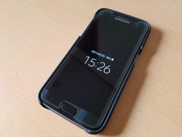 Lakko Galaxy S7