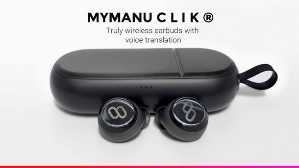 Mymanu Click
