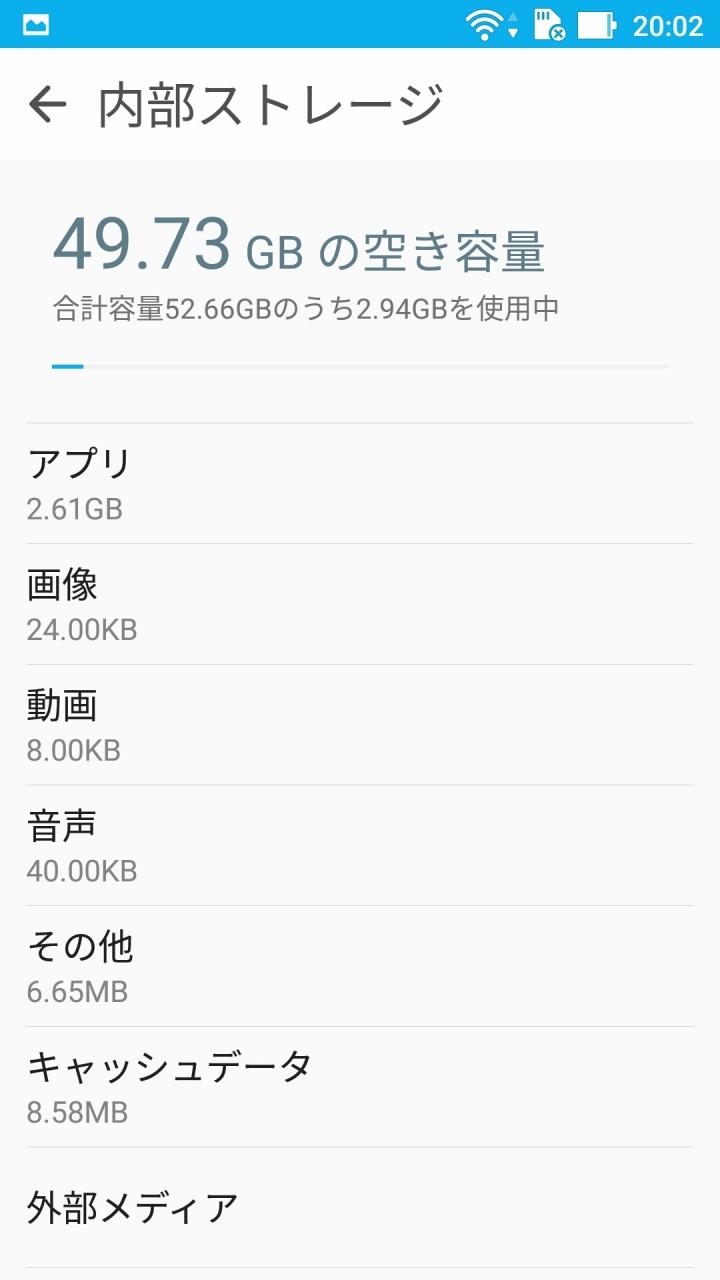 ze552kl 日本 ファームウェア