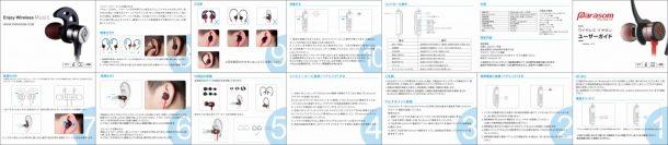 A1日本語マニュアル