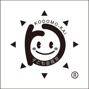 pr_201611_kids