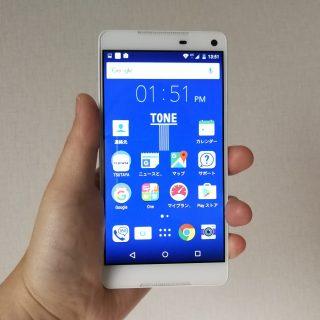 TONEモバイルのスマートフォン、TONE m15をレビュー 子供に持たせるにはちょうどいいかも