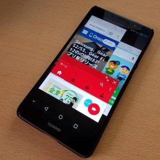 Android 7.0 Nougatでウィンドウサイズを自由に変更できる「フリーフォームモード」を有効にする方法