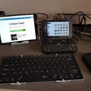 旅先で便利! タブレットをPCのサブディスプレイにできる「spacedesk」を使ってみた