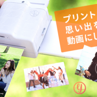 iPhoneをインスタントカメラにする「PRYNT POCKET」がMakuakeでキャンペーン開始