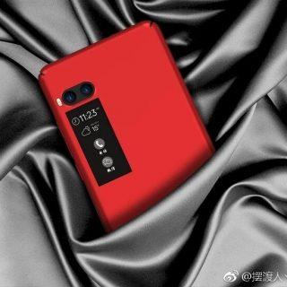 背面に小窓を搭載した変態端末、Meizu Pro 7の画像が流出 フルカラーではなくE-Inkの模様
