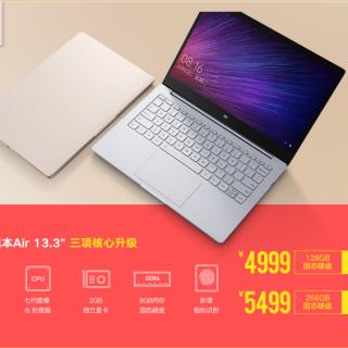 第7世代Core i5/i7にGeForce 150MX搭載、Xiaomi Air 13.3の新モデル 6月18日に発売