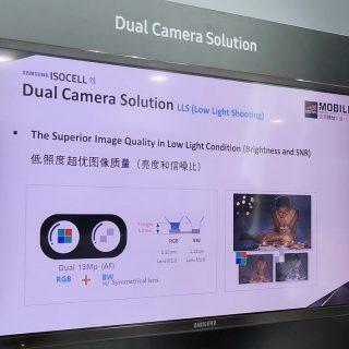 Samsung、イメージセンサブランド「ISOCELL」発表、Galaxy Note8にも搭載?