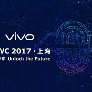 中国メーカーのVivo、MWC2017上海でディスプレイ内蔵指紋センサを搭載した端末を発表予定