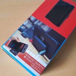 Nintendo Switch置くだけモバイルバッテリを購入、意外と使えそう