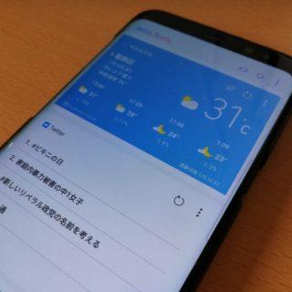 Bixby搭載スピーカー「Vega」をSamsungが開発中との噂、Bixbyの英語対応はデータ不足のため難航中