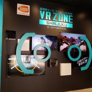 マリオカートやエヴァも体験できるVR施設「VR ZONE Shinjuku」、お台場よりも楽しかった!
