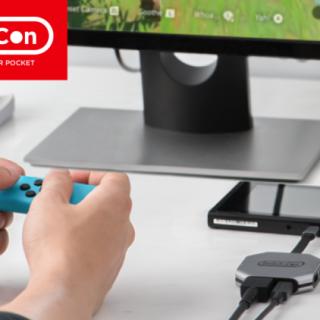 USBハブにもなるNintendo Switch用のポータブルドック「Switch-Con」がKickstarterでキャンペーン中