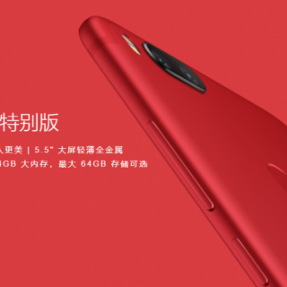 Xiaomi、Mi 5Xの特別版を11月1日リリース。ただし色が赤いだけで仕様は変わらず