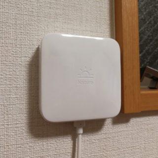 エアコンや照明をコントロールするNature Remo、Google Homeとの組み合わせが超快適